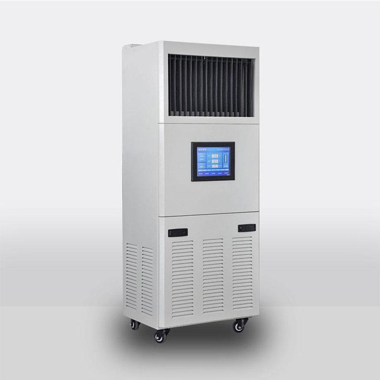 PM2.5空气净化器